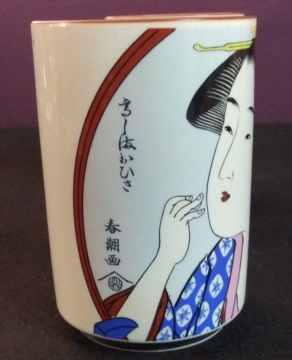 3a Blue & Pink Geisha Cup