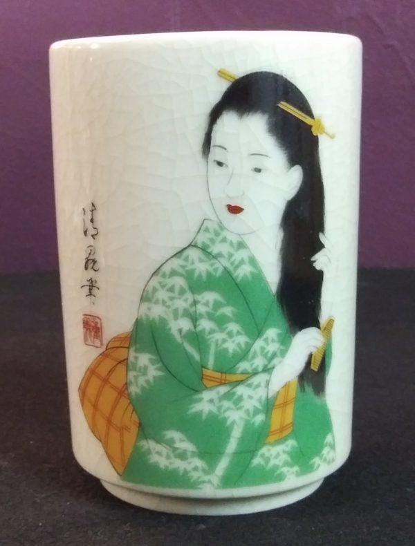 4a Green & Gold Geisha Cup