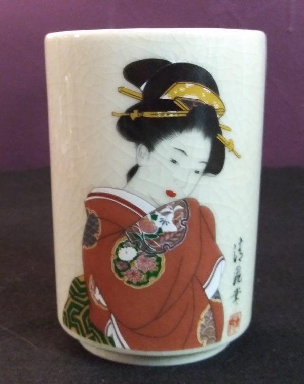 4b Burnt Orange & Green Geisha Cup